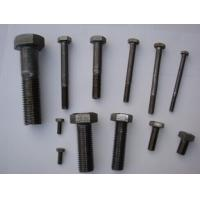 Buy cheap Hexagonal Head Bolt Full Thread steel Bolts and Nuts hardware For Machine product