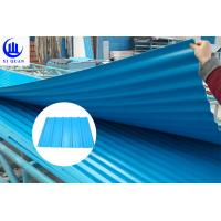Buy cheap Fire Resistance PVC Roof Tiles Sheet For Warehouse , Customize Length product