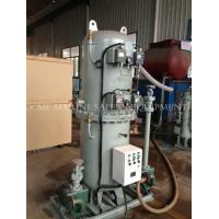 Buy cheap 0.12-2 m3 Combination Pressure Water Tank product