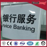 Buy cheap outdoor vacuum forming acrylic illuminated advertising bank light box product