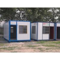 Buy cheap Steel Modular House Modular House metal structure fabricated with steel for the internal support product