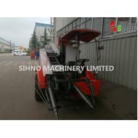 Buy cheap Peanut Harvesting and Picking Machine Peanut Combine Harvester product