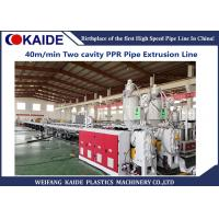 Buy cheap Two Cavity PPR Pipe Production Line PPRC Water Pipe Making SIEMENS PLC Control System product