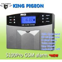 Buy cheap Safeguard your villa S100pro GSM SMS vibrating alarm system product