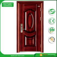 Buy cheap Cheap main metal glass steel structure building material steel door main gate designs product