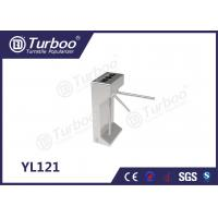 Buy cheap Tailing Gating Vertical Semi - Tripod Turnstile Gate With Access Control System product