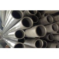 S34709 1.4912 TP347H Stainless Steel Round Tube for Heat Exchanger