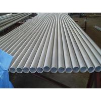 China sa312 304 316l 310 2 inch welded industrail stainless steel pipe on sale