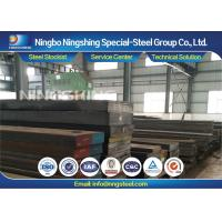 Buy cheap Hot Rolled Annealed JIS SKD12 Air Hardening Tool Steel Flat Bar product