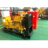 Quality 25kva to 1000kva Natural Gas Backup Generator Fuel Consumption for sale