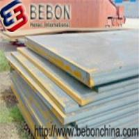 Buy cheap A283 A285 steel product