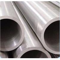 Buy cheap Stainless Steel Seamless Fluid Pipe product