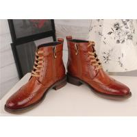 Buy cheap Wingtip Toe Womens Leather Brogue Boots , Lace Up Ladies Low Heel Ankle Boots product