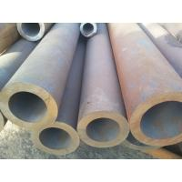 Buy cheap Seamless Steel Tube 4135 product