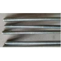 Buy cheap Hardened All Thread RodBar Grade 4.8 Cutting Spiral Grooved Surface Anti Corrosion product