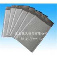 China Co-extruded poly bubble envelope/mailer on sale
