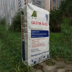 Buy cheap terra alba dihydrate food grade product