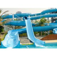 Buy cheap Outdoor Fiberglass Spiral Water Slide Glass Fiber Material For Theme Park product