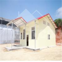 Buy cheap Fast Installation Modular Building/Mobile/Prefab/Prefabricated Steel H prefabricated house product
