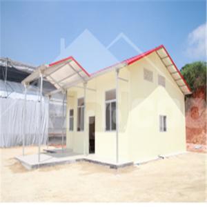 Buy cheap Prefabricated Prefab Houses Modular House prefabricated house product
