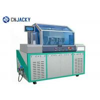 Buy cheap Automatic GSM Card Punching Machine Tube Punching Machine High Capacity product