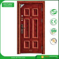 Buy cheap House Gate Designs Steel Security Doors Front Door, Exterior Metal Door product