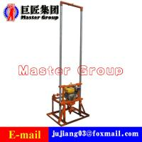 Buy cheap Gasoline water drilling machine small mini borehole drilling rigs for sale product