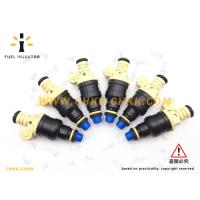 Buy cheap Bosch Fuel Injection Parts / Car Fuel Injector 0280150941 HS CODE 8409919940 product