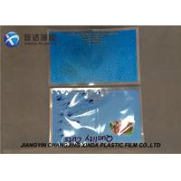 Buy cheap Long Term Food Vacuum Bags Customized Size With Tear Notch SGS product