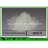 Buy cheap Bulking Cycle Anadrol Oxymetholone Legal Oral Steroids Quick Muscle Gain  Cas 434-07-1 product