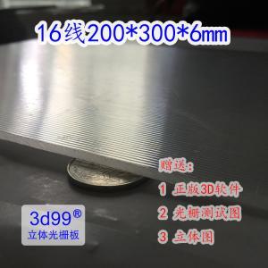 Buy cheap OK3D Lenticular Lens Sheet  16lpi  6MM lenticular board for Injekt printing big size 3D LENTICULAR Billboard France product