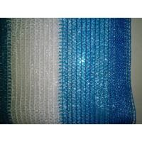 Buy cheap HDPE Knitted Raschel Construction Safety Netting For Building Protection product