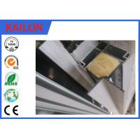 Buy cheap Hollow Extuded Anodised Aluminium Angle Bar Profiles with PVC Strip 6063 Material product