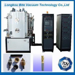 China stainless steel vacuum coating machine on sale