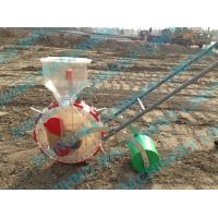 Buy cheap SIHNO MACHINERY LIMITED, corn seeder/ maize planter from wholesalers