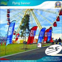 China Beach Flags & Flying Flags / Flying Flag for Sports Event on sale
