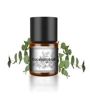 Buy cheap Natural Antibacterial Essential Oils For Air Freshener Diffuser 0.5kg Per Bottle product