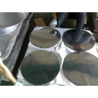 Buy cheap 1100 O Alloy Coated Aluminium Products Round Aluminum Plate Deep Drawing product
