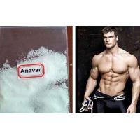 China Man / Woman Legal Body Building Steroids , Oxandrolone Anavar CAS 53-39-4 wholesale