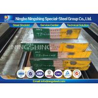 Buy cheap NX344 esr meurent acier pour la fabrication de la haute catégorie du moule en plastique, haute catégorie de 1,2344 esr from wholesalers