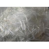 Buy cheap Glass Fiber Chopped Strand Small Linear Density Increase Mechanical Properties product