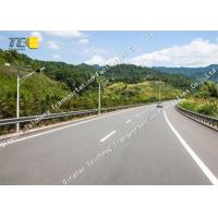 Buy cheap Outdoor Solar Powered Road Lights Smart Control System Easy Installation product