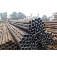 Buy cheap 20# 108*28*6 - 12m Carbon Steel Seamless Pipe ASTM Structural Steel Pipes product