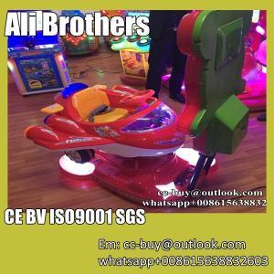 Amusement park kiddie rides 3D plane for sale
