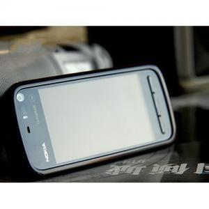 Buy cheap Nokia 5800xm product
