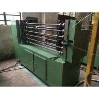 Buy cheap 6 Bars Automatic Spring Coiling Machine product