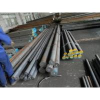 Buy cheap Forged Or Hot Rolled JIS SCM420/GB 20CrMO/DIN 1.7218 Alloy Steel Round Bar With Black Surface product