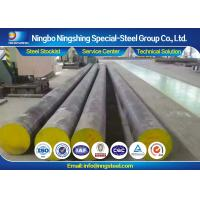 DIN 30CrNiMo8 / 1.6580 Alloy Steel Bar for Highly Stressed Components