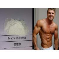Buy cheap Injectable Hormones Dianabol Anabolic Steroid Powder CAS 72-63-9 Metandienone 50mg/ ml product