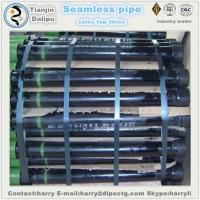 Buy cheap PUP JOINT 2-7/8inch N80 6.5PPF EUE Pup Joint of length 5-6meter from wholesalers